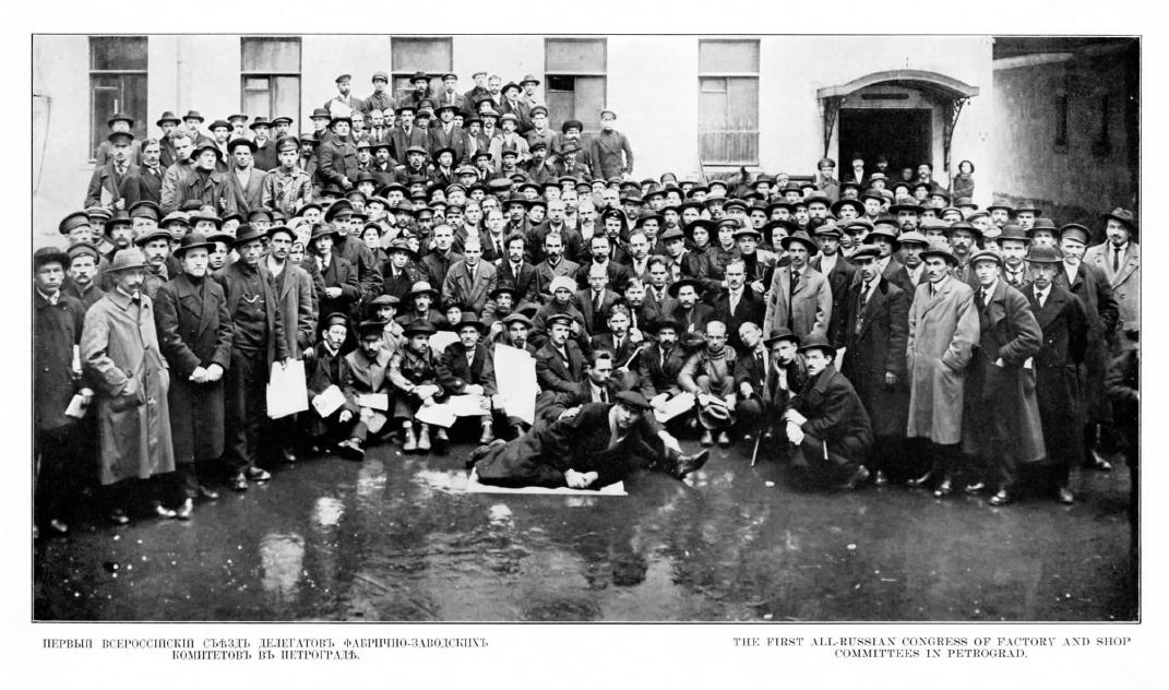 petrograd-1918