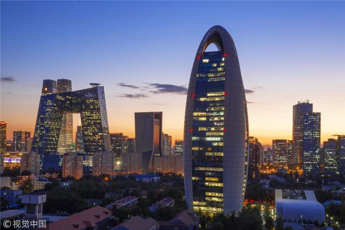 Beijing S Hidden Side